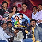 Sowkarpettai Audio launch