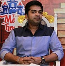 STR @ Iplay The Magic House Inauguration