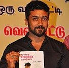Suriya launches the Tamil version of 'Passport to a healthy pregnancy'