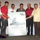Sutrula Audio Launch