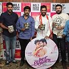 Thani Oruvan Audio Launch