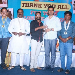 Thanks Meet of 64th National Film Awards
