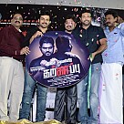 Tharkappu Audio Launch