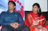 Thavarana Padhai Audio Launch