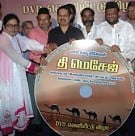 The Message DVD release