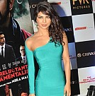 The Reluctant Fundamentalist Premiere