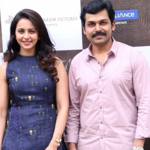 Theeran Adhigaram Ondru Audio Launch