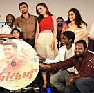 Theri Audio Launch