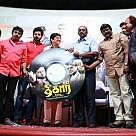 Thigar Audio Launch
