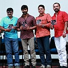 Dhigil Audio Launch