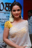 Thilagar Audio Launch