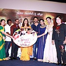 Thiraikku Varatha Kathai movie audio launch