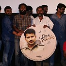 Thirudan Police Audio Launch