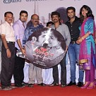 Thirunthuda Kathal Thiruda Audio Launch