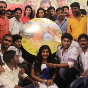ThiruppathiSamy Kudumbam Audio Launch