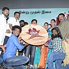 Thiruttu Rail Audio Launch