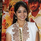 Thirutukkalyanam Audio Launch