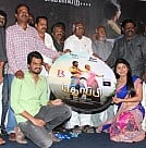 Thoppi Audio Launch