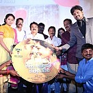 Thottaal Thodarum Audio Launch
