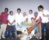 Thumbikkai Ithu Theivam Audio Launch