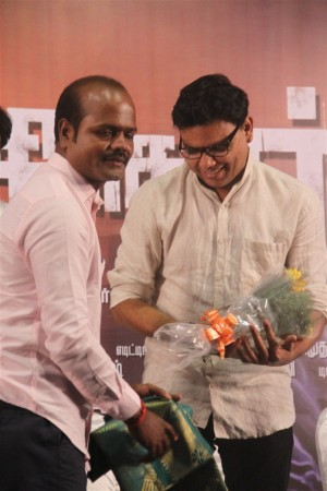 Uruthi Kol Audio Launch