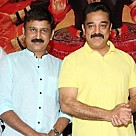 Uttama Villain Telugu Press Meet