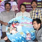 Uyirukku Uyiraga Audio Launch