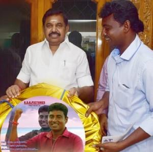 Vairamagan Audio Launch