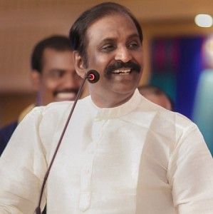 Vairamuthu Friend's Father 70th Wedding Anniversary Celebration