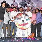 Vajram Audio Launch