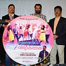 Vanavil Vaazhkai Audio Launch