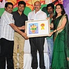 Varuthapadatha Valibar Sangam 100 days Celebration
