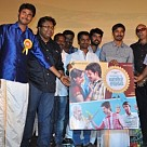 Varuthapadatha Valibar Sangam Audio Launch