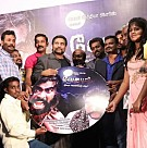 Vedhapuri movie audio launch