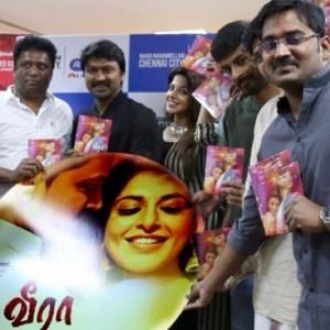 Veera Audio Launch