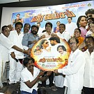 Veera Vamsam Audio Launch