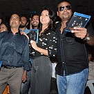 Vidiyum Munn Audio Launch