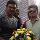 Vijay Birthday Celebration