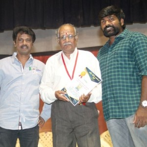 Vijay Sethupathi Presents Gold Medals