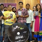 Villa Audio Launch