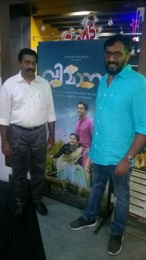 Vimaanam Audio Launch