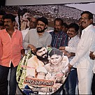 Virudhachalam Audio Launch