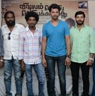 Vishayam Veliya Theriya Koodathu Team Meet