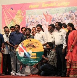 Viyarvai Movie Audio Launch