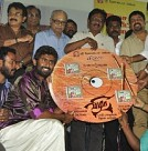 Vizha Audio Launch