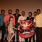 Vizhithiru Audio Launch