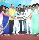 WIN Audio Launch