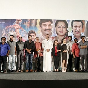 Yaagam Movie Press Meet