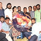 yaakkai Audio Launch