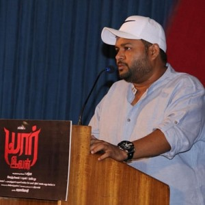 Yaarivan Press Meet